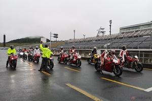 ドゥカティ・サーキットエクスペリエンス開催にて、バイクの走行イベントを初見学!~リターンライダーKANEKO'S EYE~