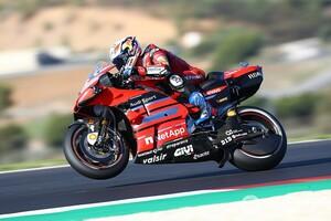 決勝に自信があるだけに前からスタートしたかった……ドヴィツィオーゾ、ドゥカティラストレースで追い上げなるか?|MotoGPポルトガルGP