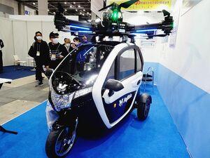 燃料電池で空へ フジキンがコンセプトカー発表 2025年の大阪万博での飛行目指す