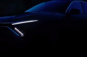 【新たなフラッグシップモデル】シトロエンの新型車 4月12日公開予定 セダンとSUVの融合?