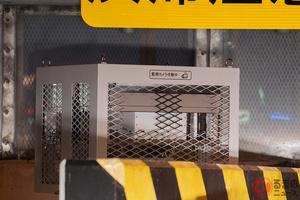 超新型「オービス」導入か 阪神高速で目撃多数! 「半固定式移動オービス」の正体とは