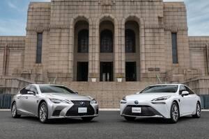 日本のフラグシップは高度に進化する──「Advanced Drive」搭載のレクサスLS&トヨタMIRAI登場!