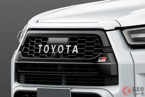 なぜトヨタ「ハイラックス」のみ現存? SUV人気もピックアップは減少! 一方「軽トラック」は定着する理由