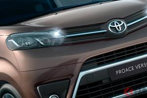 欧州のハイエース!? トヨタのスタイリッシュな商用車「プロエース」2022年モデル登場!