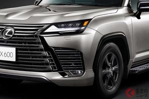 14年ぶり刷新のレクサス新型「LX」はどんな最上級4WD? 迫力マシの専用「オフロード」仕様もスゴかった