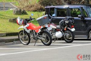 クルマ用駐車場に「バイク」はOK? 「空いていると思ったらバイクが…」 駐車のルールとは