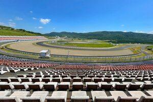 スーパーGT第6戦オートポリス開催を前に阿蘇山噴火も、現段階で開催に影響なし