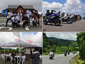 バイク王がクローズドイベント「つるの剛士さん参加!日帰りツーリングイベント」を開催