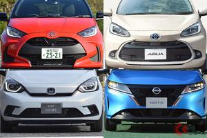 トヨタ包囲網は出来ない? 日産・ホンダ に影響大か 激戦区の小型車市場どうなる?