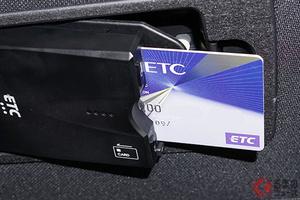 真夏到来で車内温度に注意! ドラレコ&ETCの故障続出!? 使用不可になる原因とは