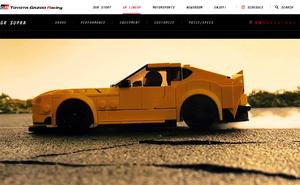 これなら買える!スープラ誕生35周年を記念したレゴとトヨタのコラボ商品「スピードチャンピオン トヨタ GRスープラ」