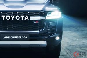 トヨタ新型ランクルは3年残価率70%!? 発表前に予約者続出!? ガソリン・ディーゼルの賢い選び方とは