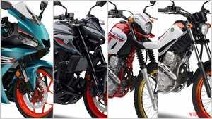 '21年新車バイクラインナップ〈日本車|車検レス軽二輪126~250ccクラス|ヤマハ〉
