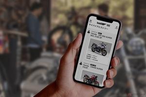 あなたとバイクをつなぐアプリ「Honda GO RIDE」を発表! より豊かなバイクライフの提供を目指す