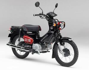ホンダ「クロスカブ110」【1分で読める 2021年に新車で購入可能なバイク紹介】