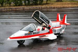 「バイク?トライク?クルマ?」ジェット機デザインのアメリカ製マシン「PULSE SILVER BULLET」とは