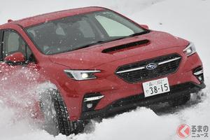 スバル新型レヴォーグは雪道の安心感がハンパない! 全方位で進化した最新ワゴンの実力は?