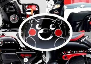 くまモン仕様の可愛いバイク4選 「ホンダ二輪工場が熊本県にあるのが縁でコラボが成立!」