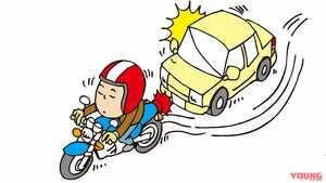 """妨害運転罪適用に関する警察側の見解は?〈あおり運転""""加害者誤認""""回避マニュアル#3〉"""