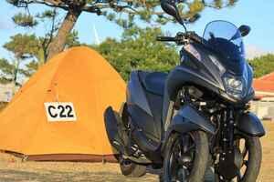 ヤマハ「トリシティ155」キャンプツーリング・インプレ/三輪がもたらす安心感はキャンプ旅でも絶大! 最高速と燃費も計測したよ