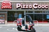 アイディア「AAカーゴ」マクドナルド・日本郵便に続き宅配ピザチェーン「ピザクック」に納入