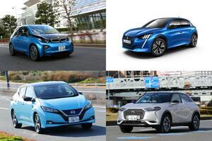 流行に敏感な女子なら「いち早く」乗っておきたい! 日本で買えるオシャレEV5台