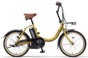 スマートパワーアシストを搭載したヤマハのコンパクト電動アシスト自転車「PAS CITY-C」「PAS CITY-X」 2021年モデル発売