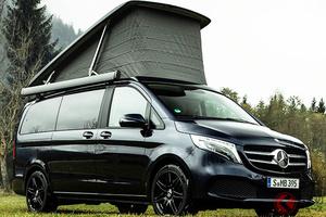 至極の車中泊が可能! メルセデス・ベンツ「Vクラス」純正キャンパー仕様に改良型登場