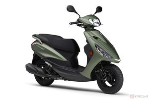 ヤマハ「アクシスZ」2021年モデル登場 リーズナブルな価格設定の原付二種スクーターに上質な新色登場