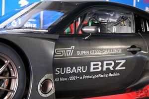 開幕が待ちきれない! スバルがバーチャルオートサロンで「スバルBRZ GT300 2021(プロトタイプ)」を公開