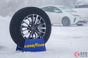 氷上ブレーキ性能8%向上!グッドイヤーの最新スタッドレスタイヤ「アイスナビ8」をインプレッション