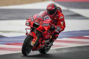 MotoGP第16戦エミリア・ロマーニャGP:バニャイアがポール獲得。対するクアルタラロはQ2進出を逃す