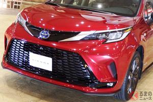 トヨタ「エスティマ」日本復活なるか? 全長5m超えミニバン「シエナ」日本導入ある? 横浜で実車展示した理由