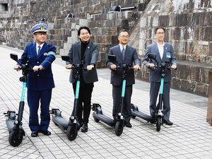 Luup、横浜・みなとみらいで電動キックボードのシェアサービス開始 初乗り10分で110円