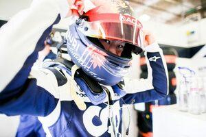 角田裕毅「良いアプローチをつかめたが、ターン19のトラックリミットに苦戦」アルファタウリ・ホンダ/F1第17戦金曜