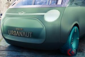 未来のMINIはミニバン!? コンセプトカー「MINIビジョン・アーバノート」発表