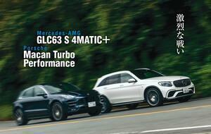 メルセデスAMG GLC 63 S vs ポルシェ マカンターボ、クラス最強SUVはどちらか? 【Playback GENROQ 2018】