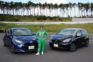 ドリキン土屋圭市がトヨタ・ヤリスを全開試乗! しなやかな走りにオドロキ【CARトップTV】