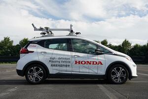 これがホンダのホンキ! 世界中のすべての人に「移動」をもたらすための「自動運転サービス」の実証実験を開始