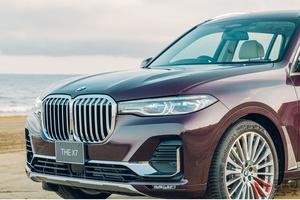 日本とドイツの匠の技が融合! BMW「X7西陣エディション」3台限定発売