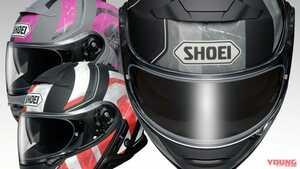 SHOEIのシステムヘルメット「NEOTEC II」に受注限定モデル『JAUNT』登場!