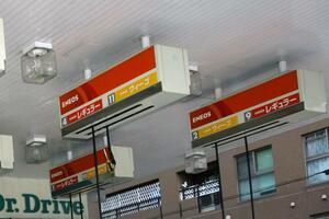 ハイオクの「オク」! ガソリンの「オクタン価」って何?