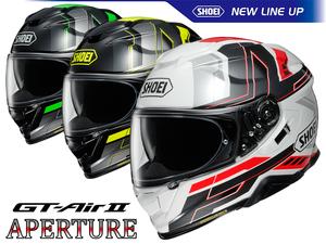 ショウエイ GT-Air II のグラフィックモデル「GT-Air II APERTURE」が12月に発売予定!