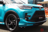 トヨタ新型「ライズ」MT仕様を発表! GRエアロ仕様もインドネシアで同時投入へ