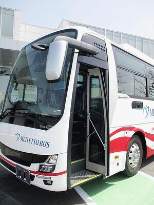 三菱ふそう、折戸仕様の大型観光バスを商品化 初号車を名鉄バスに納車