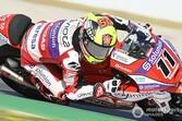 Moto3カタルニア決勝:ガルシア混戦制し2勝目。選手権首位アコスタとの差縮める。日本勢トップは9位鳥羽海渡に