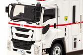 迫力の全長28cm救急車ミニカー! 限定450台、1/43スケールの「特殊救急車スーパーアンビュランス」が発売