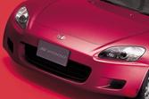 究極の自然吸気エンジンを搭載したピュアスポーツカー! ホンダ「S2000」を振り返る