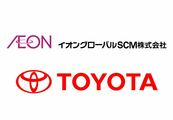 イオングローバルSCMとトヨタ、物流改善・カーボンニュートラルの取り組みの検討開始