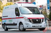 8000万円超の「EV救急車」導入から1年 デイタイム救急隊で活躍する稼働現状はいかに